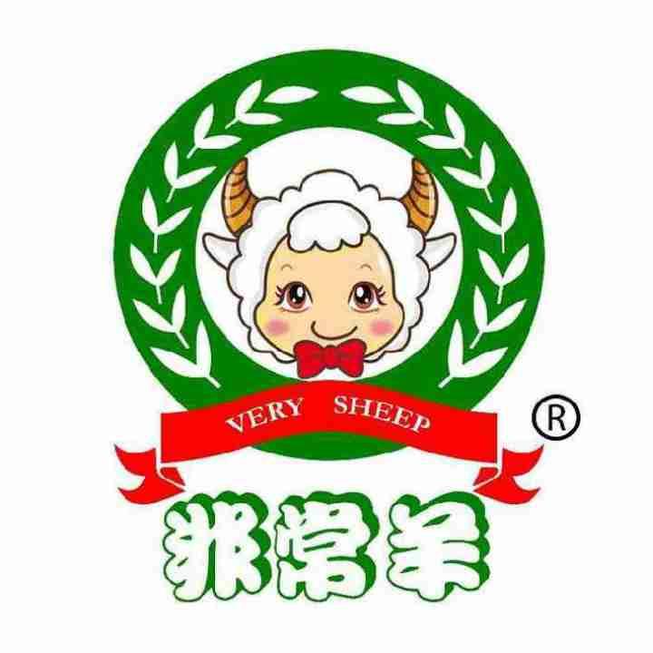 内蒙古非常羊食品有限公司