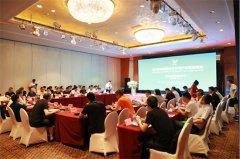 中国牛羊肉产业首次高级别圆桌会议在包头召开