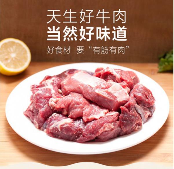 中国牛业将接受洗礼?皓月牛肉以品质应对考验