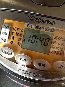 电饭煲版皮蛋瘦肉粥的做法 步骤12